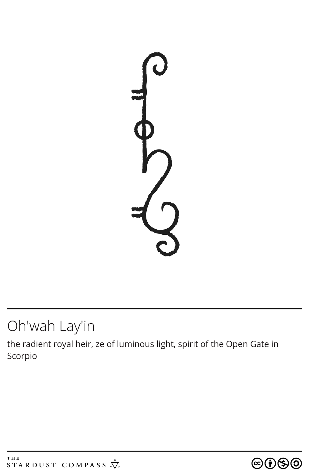 Oh'wah Lay'in.png