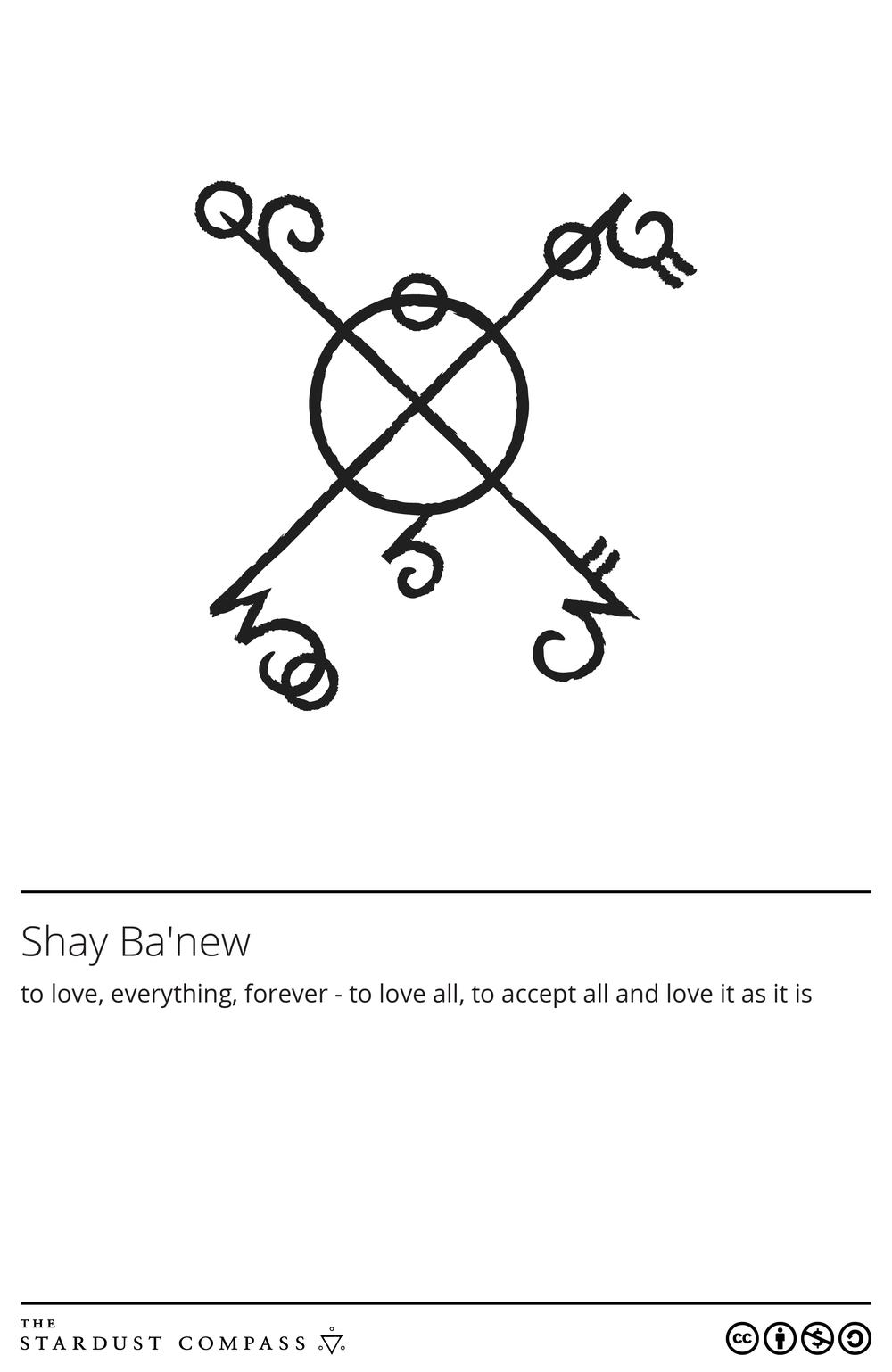 Shay Ba'new.png