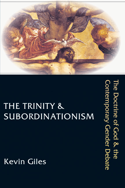 Trinity-Subordinationism.jpg