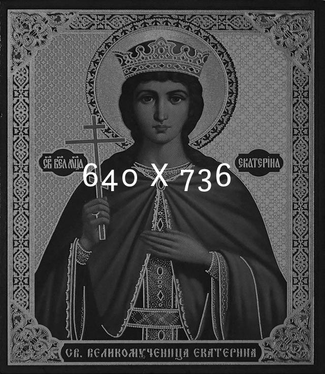 pollauf-martyrs-640x736.jpg