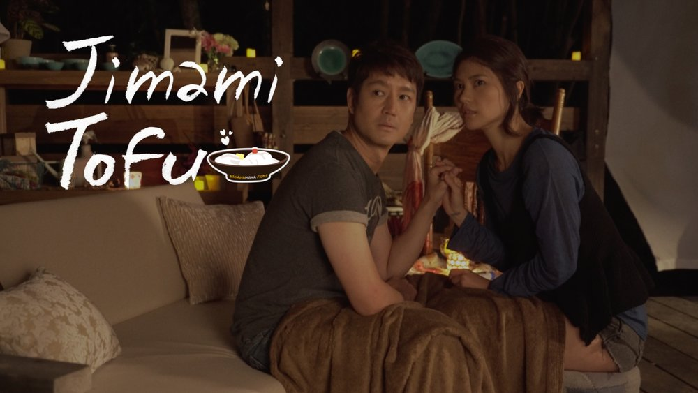 626-night-market-jimami-tofu.jpg
