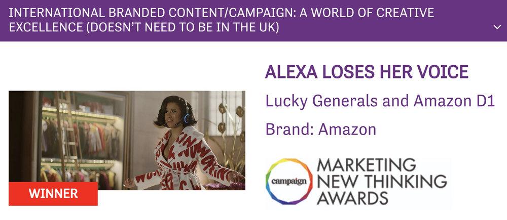 aelexa campaign.jpg
