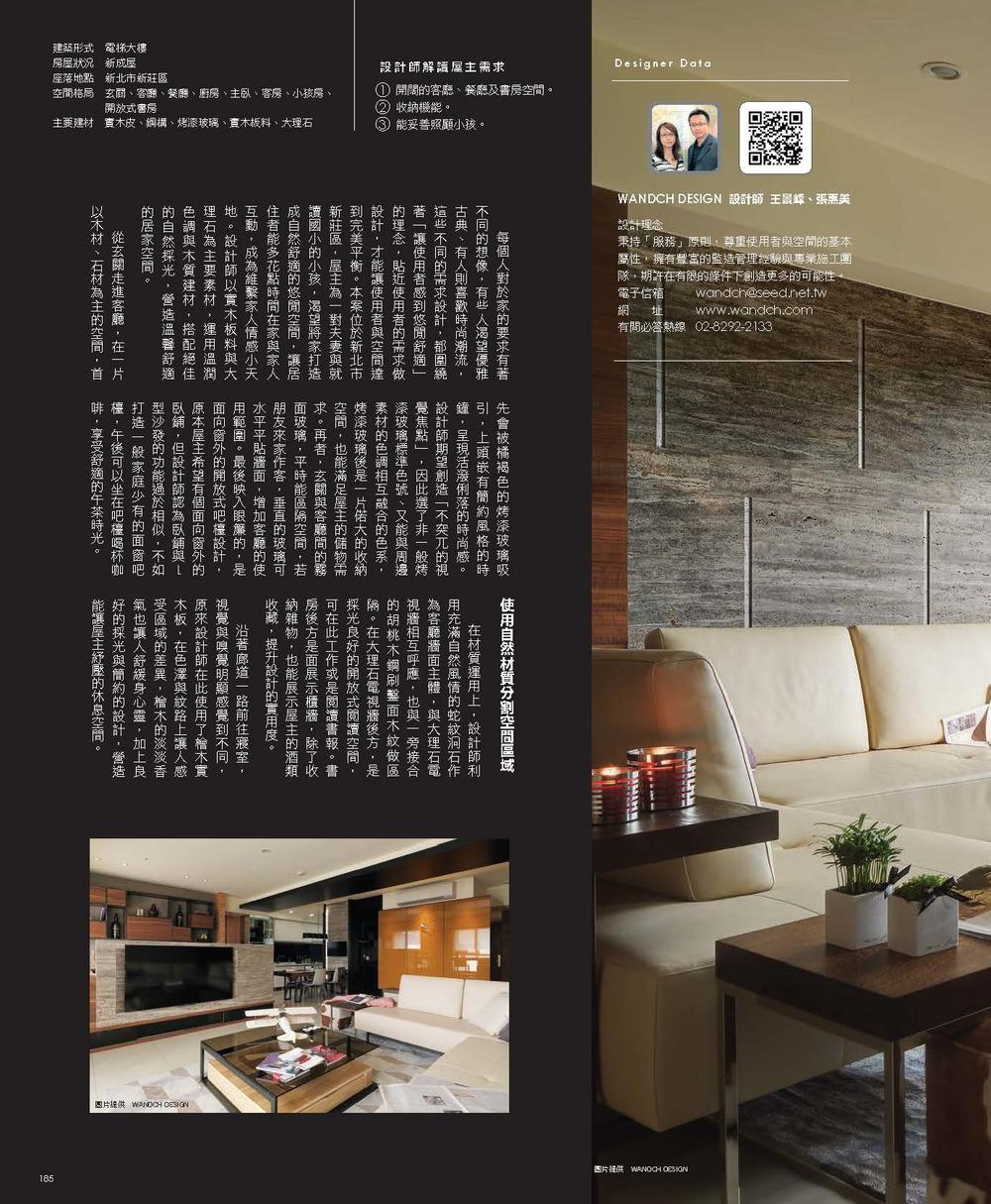 漂居2015-頁面_3.jpg