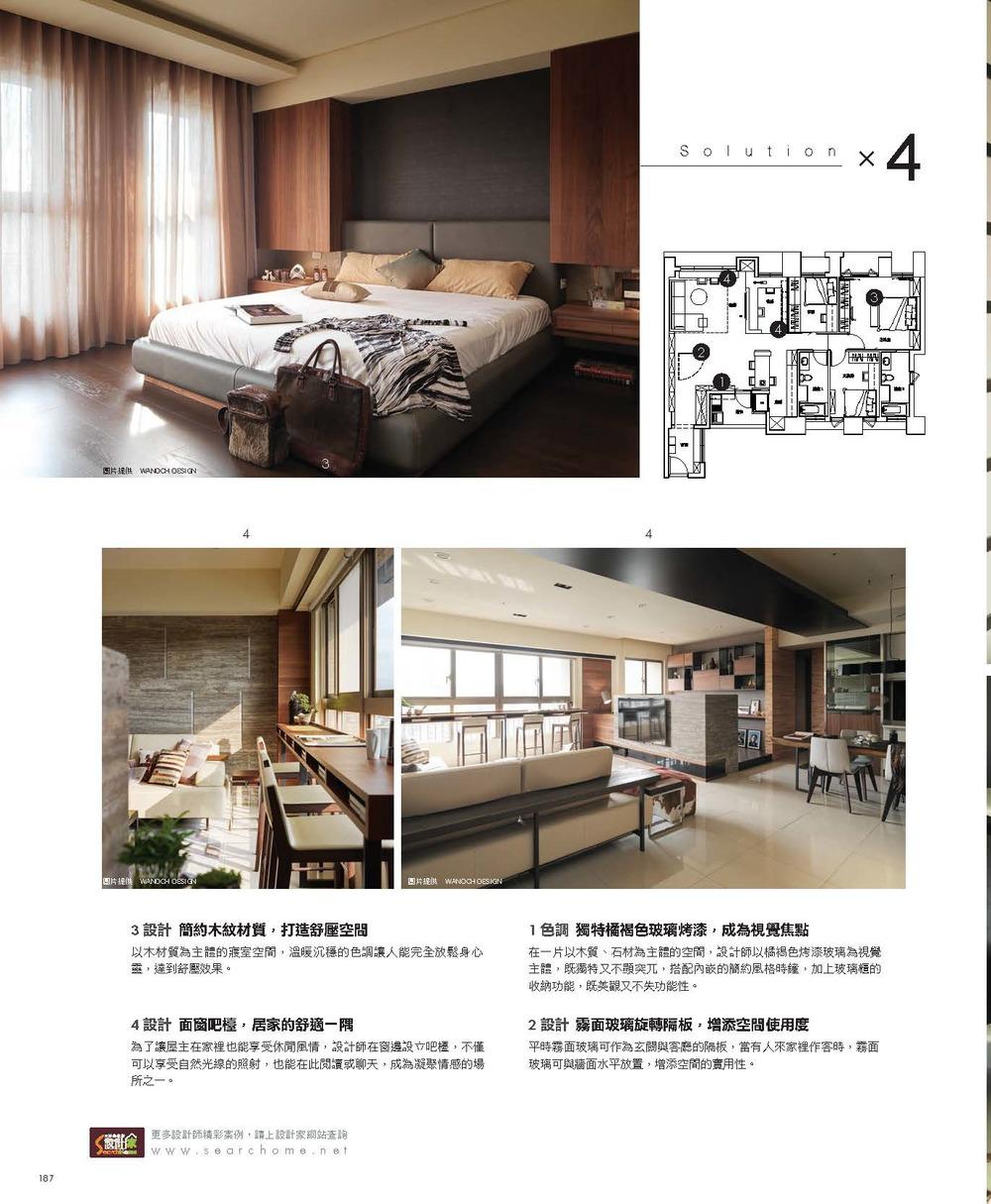 漂居2015-頁面_5.jpg
