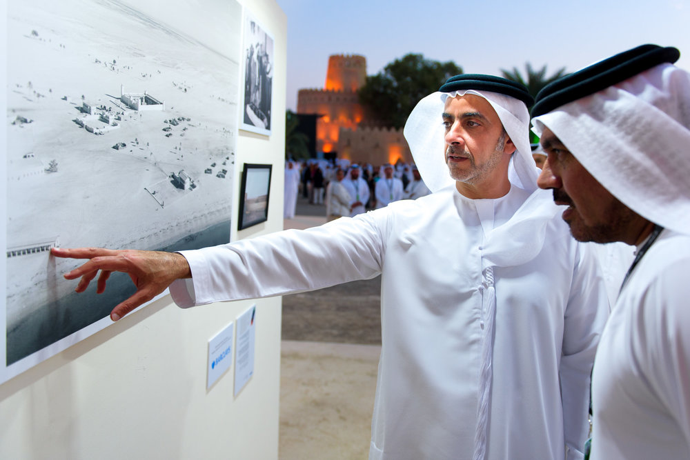 His Highness Sheikh Saif Bin Zayed Al Nahyan: MOI