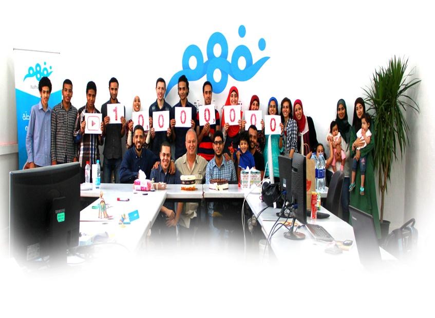 2014 Nafham Team celebrating 10 million YouTube.jpg
