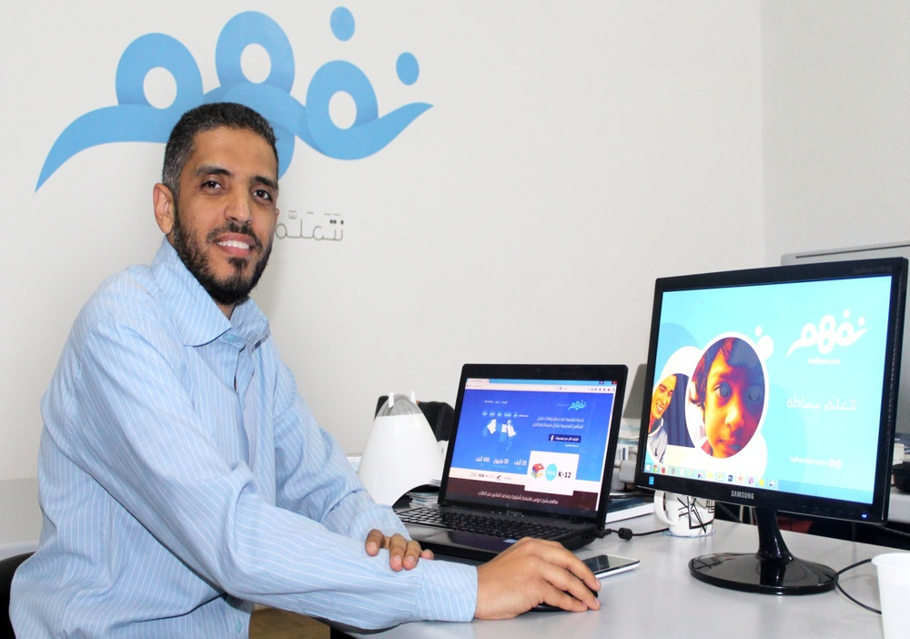 Mostafa Farahat – Co-founder & General Manager  Nafham.