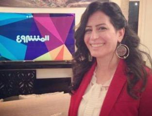 Dr. Hala Hattab