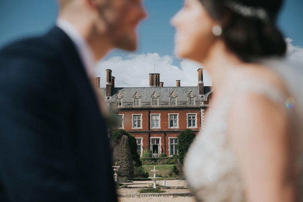 Lynford_Hall_Wedding_Thetford_Mundford_Esther_Wild_Photographer_IMG_1734.jpg