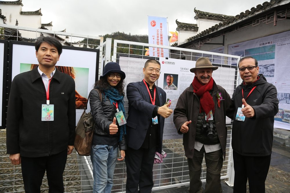 Yixian International Photography Festival 04.JPG