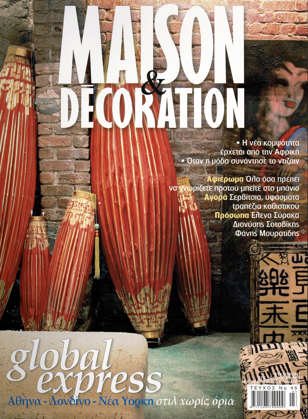 MAISON 02 .jpg