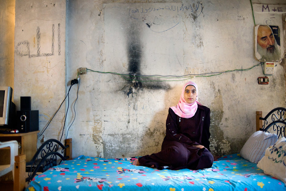 Elham, Shatila Palestinian Refugee Camp, Beirut Lebanon.jpg