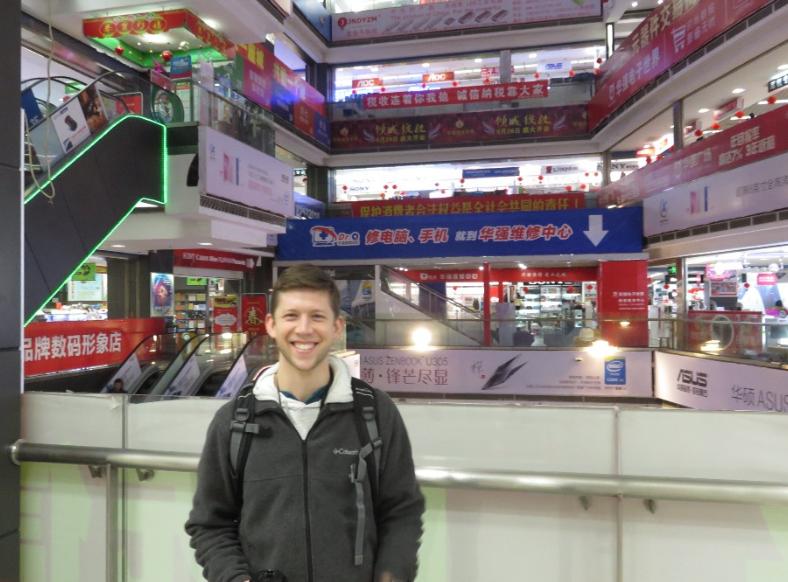 SEG Electronics Mall