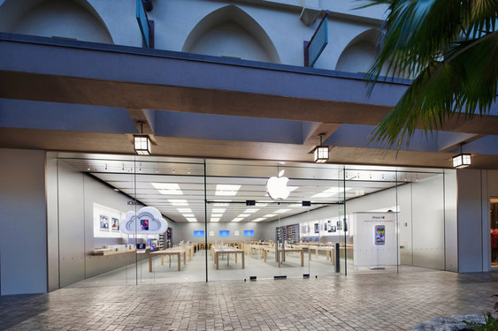 APPLE STORE ALA MOANA, Photo via Apple.com
