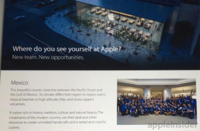 Image courtesy of AppleInsider