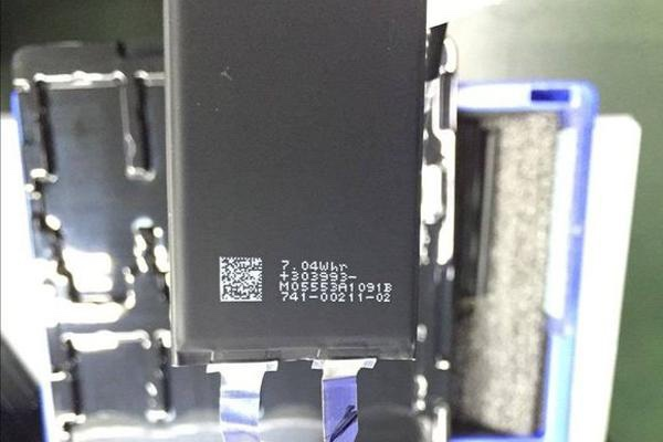 Alleged iPhone 7 battery pack via  digi.tech.qq.com