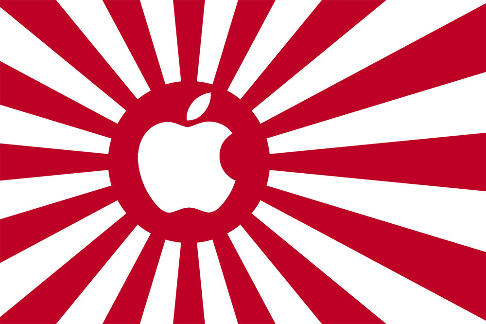 Apple-Japan flag.jpg
