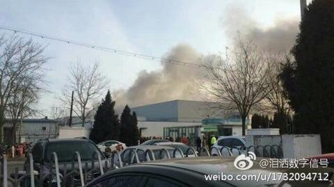 Samsung factory fire image via Sina Weibo