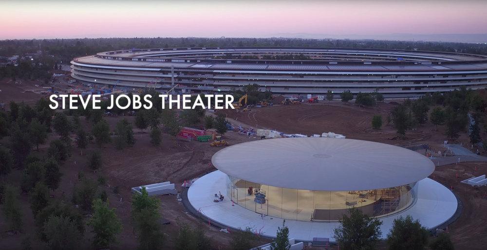 Steve Jobs Theater.jpg