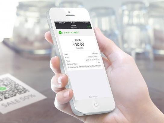 WeChat .jpg