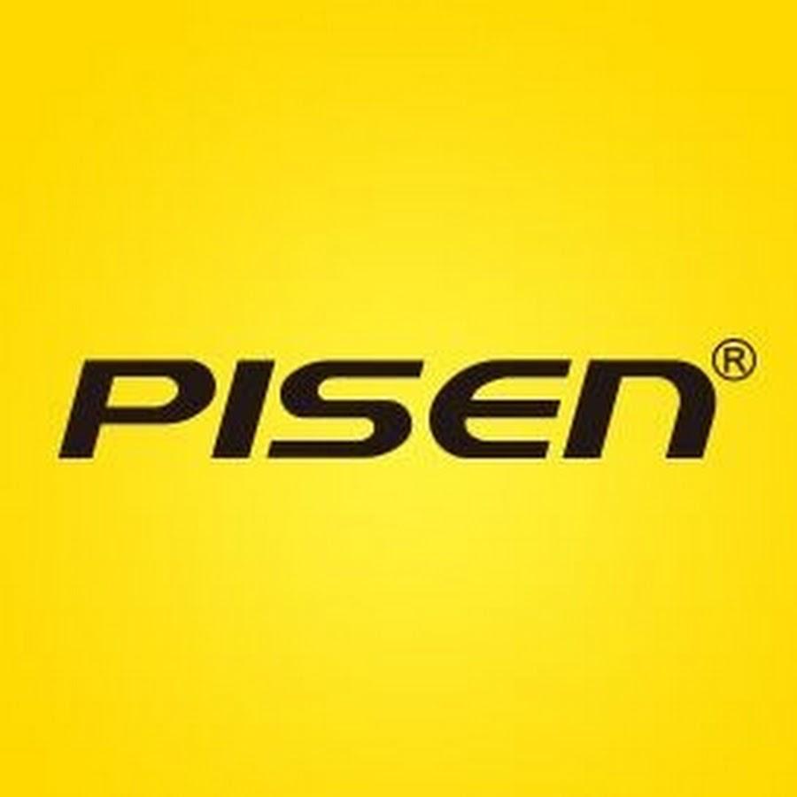 Pisen logo.jpg