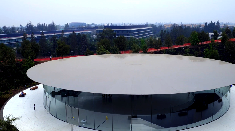 Recent drone image of The Steve Jobs Theater by  Duncan Sinfield