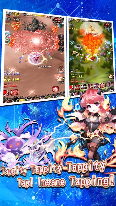 Sky Battle.jpg