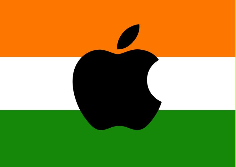 Apple India flag.jpg