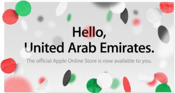UAE.jpeg