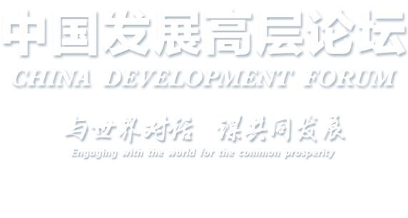 CDF logo.jpg