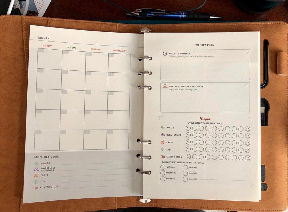 Monthly Focus