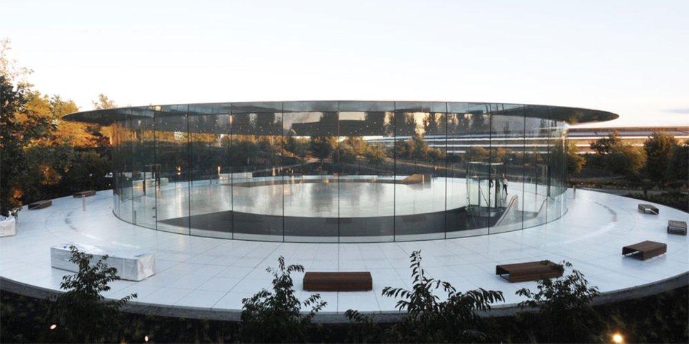 Steve Jobs Pavilion.jpg