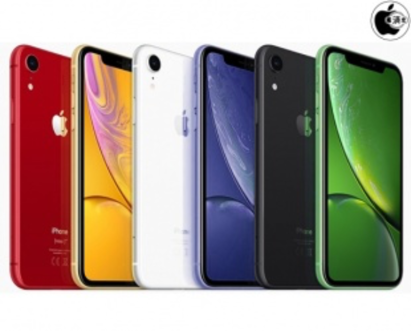 photo of News round-up: iPhone XR follow-up will reportedly have a tweaked color palette (and more) image