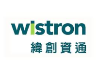 photo of iPhone assembler Wistron plans to have 50% of production outside China by 2021 image