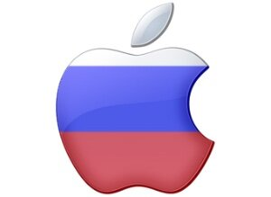 photo of Russian plan to have products such as iPhones to have mandated pre-installed software is delayed image