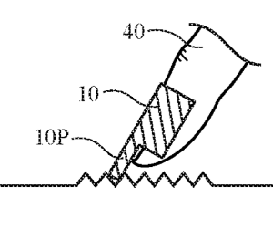 photo of Apple has been granted a patent for finger devices that can sample object attributes image