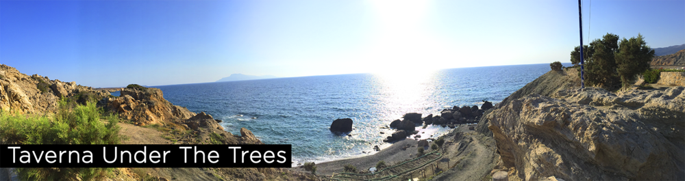 view_from_taverna_under_the_trees.jpg