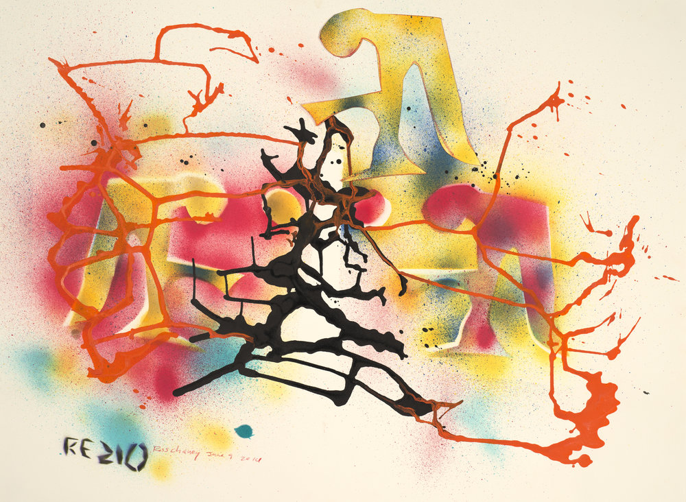 MIXED MEDIA ON PAPER - 2015- DANCING LIGHT - 30 IN X 23 IN - © ROSS CHANEY - ALL RIGHTS RESERVED
