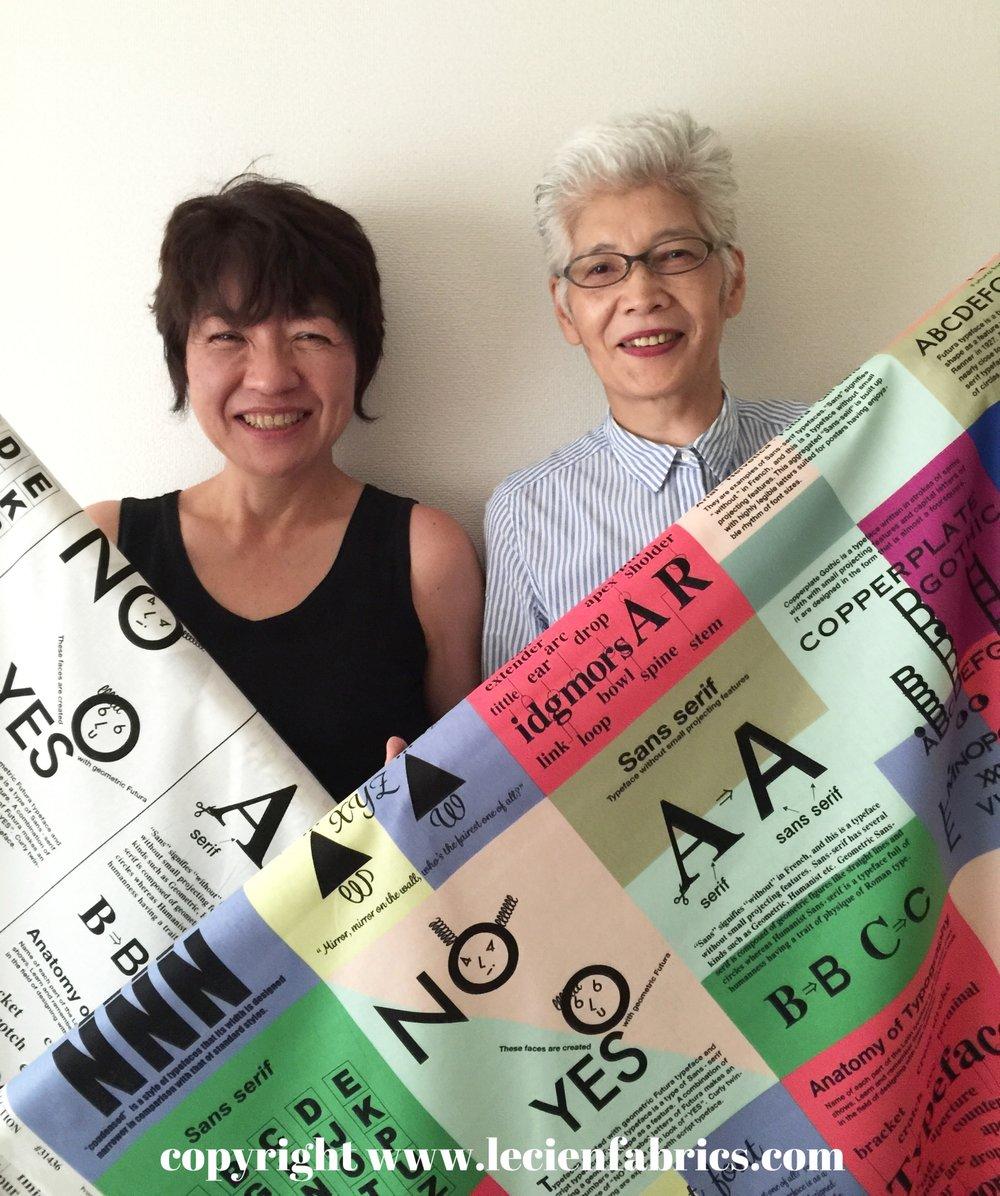 First of Infinity by Kumiko Fujita & Kazue Nakajima Fall 2016 - 100% Cotton Prints