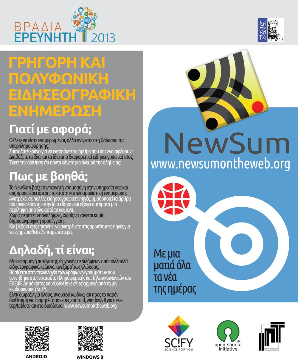 NewSum90x110cm.jpg