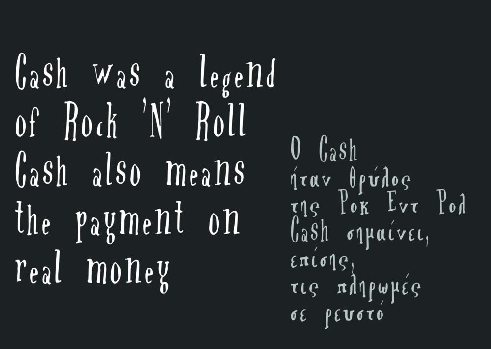 Cash_05.png