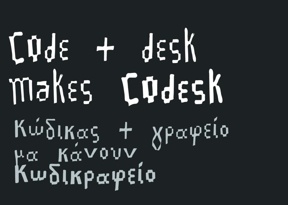 Codesk_05.png