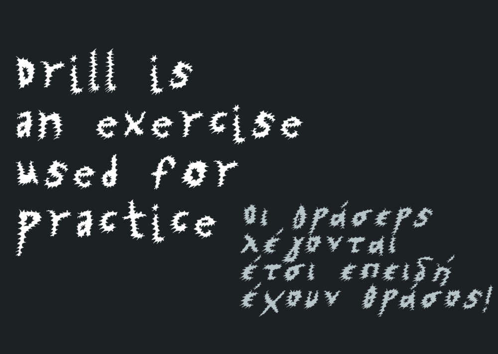 Drill_05.png