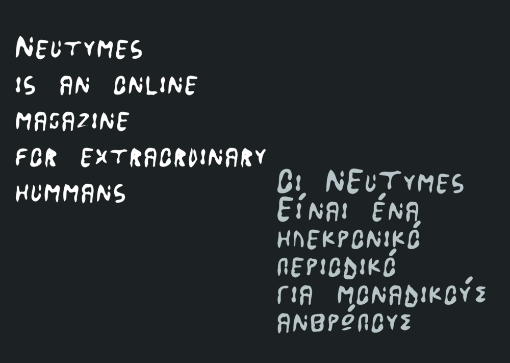 NEuTymes_05.png