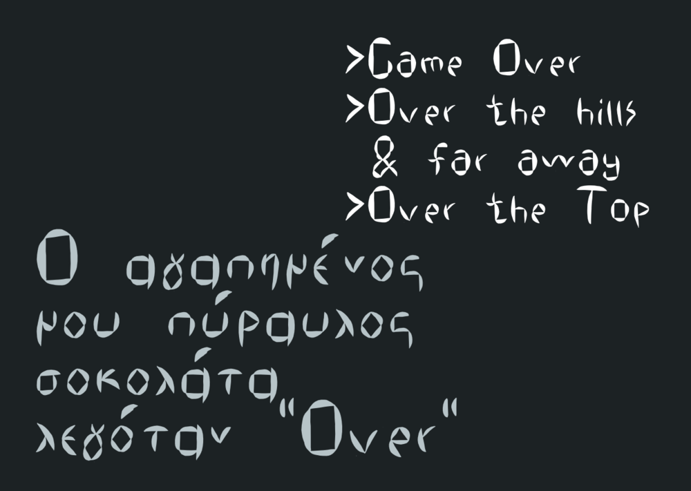 Over_05.png