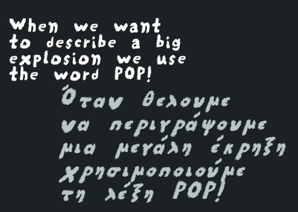 Pop_05.png