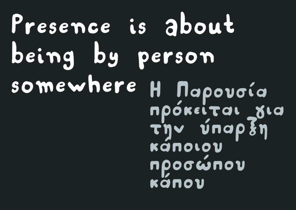 Presence_05.png