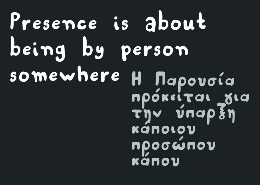 Presence_05.png
