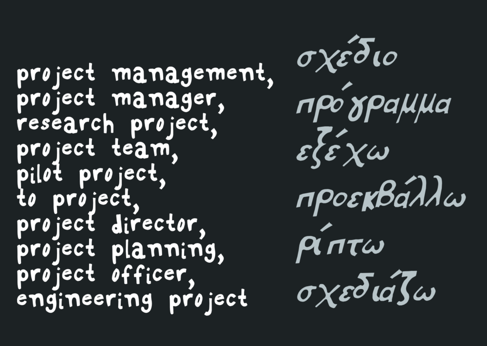 Project_05.png
