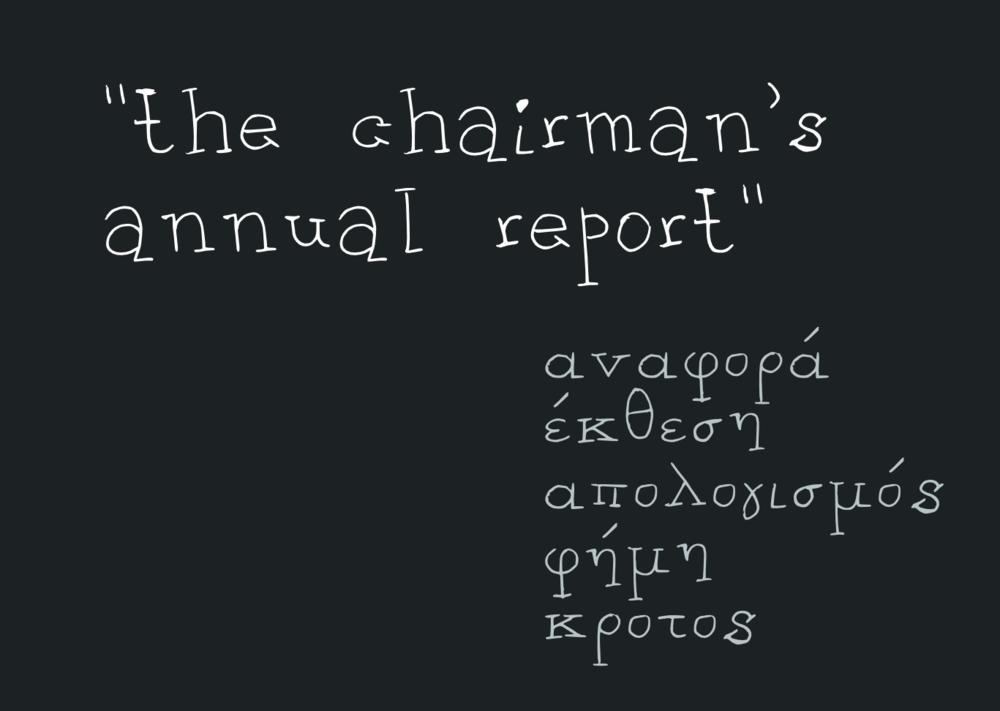 Report_05.png